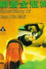 Nonton Streaming Download Drama Ghost Story of Kam Pin Mui (1991) Subtitle Indonesia