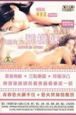 Nonton Streaming Download Drama Love is Over (1993) Subtitle Indonesia