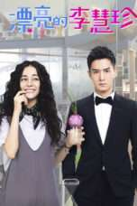 Nonton Streaming Download Drama Pretty Li Hui Zhen (2017) Subtitle Indonesia
