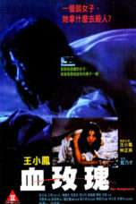Nonton Streaming Download Drama Her Vengeance (1988) Subtitle Indonesia