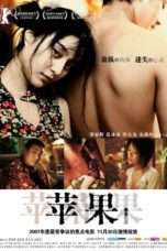 Nonton Streaming Download Drama Lost in Beijing (2007) Subtitle Indonesia