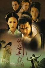 Nonton Streaming Download Drama Chinese Paladin 1 (2005) Subtitle Indonesia