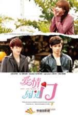 Nonton Streaming Download Drama When Love Walked In (2012) Subtitle Indonesia