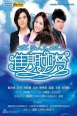 Nonton Streaming Download Drama The Girl in Blue (1970) Subtitle Indonesia
