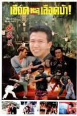 Nonton Streaming Download Drama Caged Beauties (1992) Subtitle Indonesia