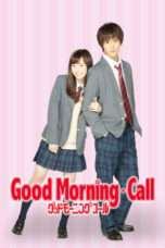 Nonton Good Morning Call (2016) Subtitle Indonesia