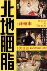 Nonton Streaming Download Drama Facets of Love (1973) Subtitle Indonesia