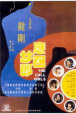 Nonton Streaming Download Drama The Call-Girls (1973) Subtitle Indonesia