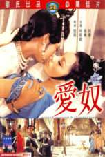 Nonton Streaming Download Drama Intimate Confessions of a Chinese Courtesan (1972) Subtitle Indonesia