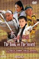 Nonton The Book and the Sword (2009) Subtitle Indonesia