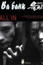 Nonton All In (2003) Subtitle Indonesia