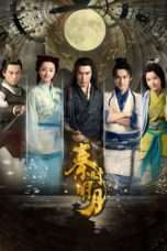 Nonton Streaming Download Drama The Legend of Qin (2015) Subtitle Indonesia