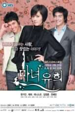 Nonton Witch Yoo Hee (2007) Subtitle Indonesia