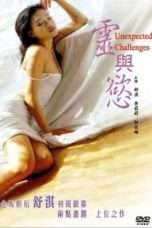 Nonton Streaming Download Drama Unexpected Challenges (1998) Subtitle Indonesia