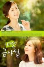 Nonton Streaming Download Drama My Daughter, Geum Sa-Wol (2015) Subtitle Indonesia