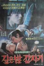 Nonton Streaming Download Drama Suddenly in the Dark (1981) Subtitle Indonesia