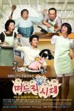 Nonton Streaming Download Drama Golden Era of Daughter in Law (2007) Subtitle Indonesia