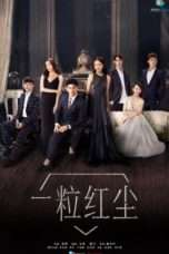 Nonton Streaming Download Drama My Ruby My Blood (2017) Subtitle Indonesia