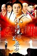 Nonton Streaming Download Drama The Proud Twins (2005) Subtitle Indonesia