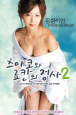 Nonton Streaming Download Drama The affairs of Tsuyako and Ryokan 2 (2010) Subtitle Indonesia