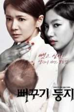 Nonton Two Mothers (2014) Subtitle Indonesia