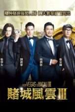 Nonton Streaming Download Drama From Vegas To Macau III (2016) Subtitle Indonesia