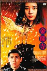 Nonton Streaming Download Drama The Temple of the Golden Pavillion (1976) Subtitle Indonesia