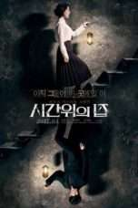 Nonton Streaming Download Drama House of the Disappeared (2017) Subtitle Indonesia
