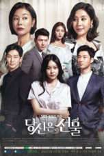 Nonton Streaming Download Drama You Are a Gift (2016) Subtitle Indonesia