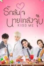 Nonton Streaming Download Drama Kiss me (2015) Subtitle Indonesia