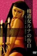 Nonton Streaming Download Drama Cloistered Nun: Runa's Confession (1976) Subtitle Indonesia