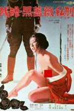 Nonton Streaming Download Drama Cruelty: Black Rose Torture (1975) Subtitle Indonesia