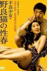 Nonton Streaming Download Drama Delinquent Girl: Alley Cat In Heat (1973) Subtitle Indonesia