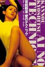 Nonton Streaming Download Drama Excitement Class: Love Techniques (1972) Subtitle Indonesia