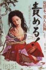 Nonton Film Beauty's Exotic Dance: Torture! Download Streaming Movie Bioskop Subtitle Indonesia