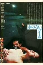 Nonton Streaming Download Drama A Pool Without Water (1982) Subtitle Indonesia