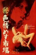 Nonton Streaming Download Drama Secretary Rope Discipline (1981) Subtitle Indonesia