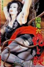 Nonton Streaming Download Drama Snake and Whip (1986) Subtitle Indonesia