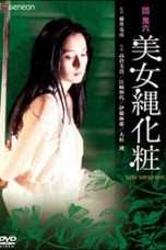 Nonton Streaming Download Drama Beauty Rope Cosmetology (1983) Subtitle Indonesia