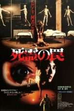 Nonton Streaming Download Drama Evil Dead Trap (1988) Subtitle Indonesia