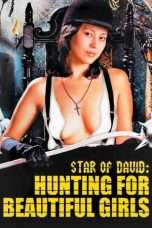 Nonton Streaming Download Drama Star of David: Beauty Hunting (1979) Subtitle Indonesia
