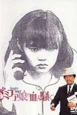 Nonton Streaming Download Drama The Excitement of the Do-Re-Mi-Fa Girl (1985) Subtitle Indonesia