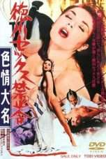 Nonton Streaming Download Drama Tokugawa Sex Ban: Lustful Lord (1972) Subtitle Indonesia