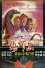 Nonton Streaming Download Drama Black Lizard (1981) Subtitle Indonesia
