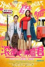 Nonton Streaming Download Drama Go Away Mr. Tumor (2015) jf Subtitle Indonesia