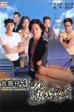 Nonton Streaming Download Drama Young and Dangerous 3 Subtitle Indonesia