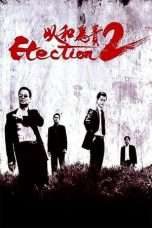 Nonton Streaming Download Drama Triad Election (2006) Subtitle Indonesia