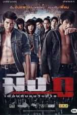 Nonton Streaming Download Drama My True Friend (2012) Subtitle Indonesia