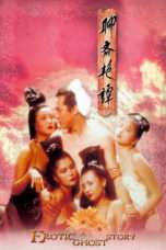 Nonton Streaming Download Drama Erotic Ghost Story (1987) Subtitle Indonesia