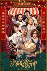 Nonton Cook Up a Storm (2017) Subtitle Indonesia